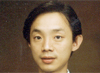 Wilvin Chee