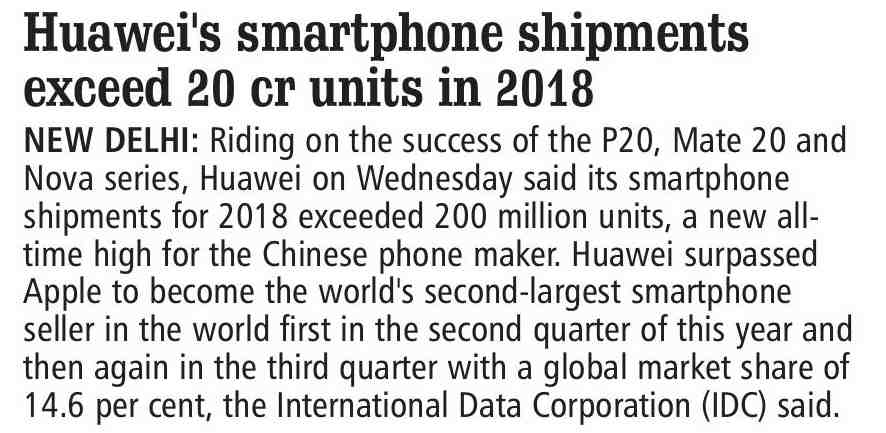 huaweis smartphone shipments exceed 20 cr units in 2018