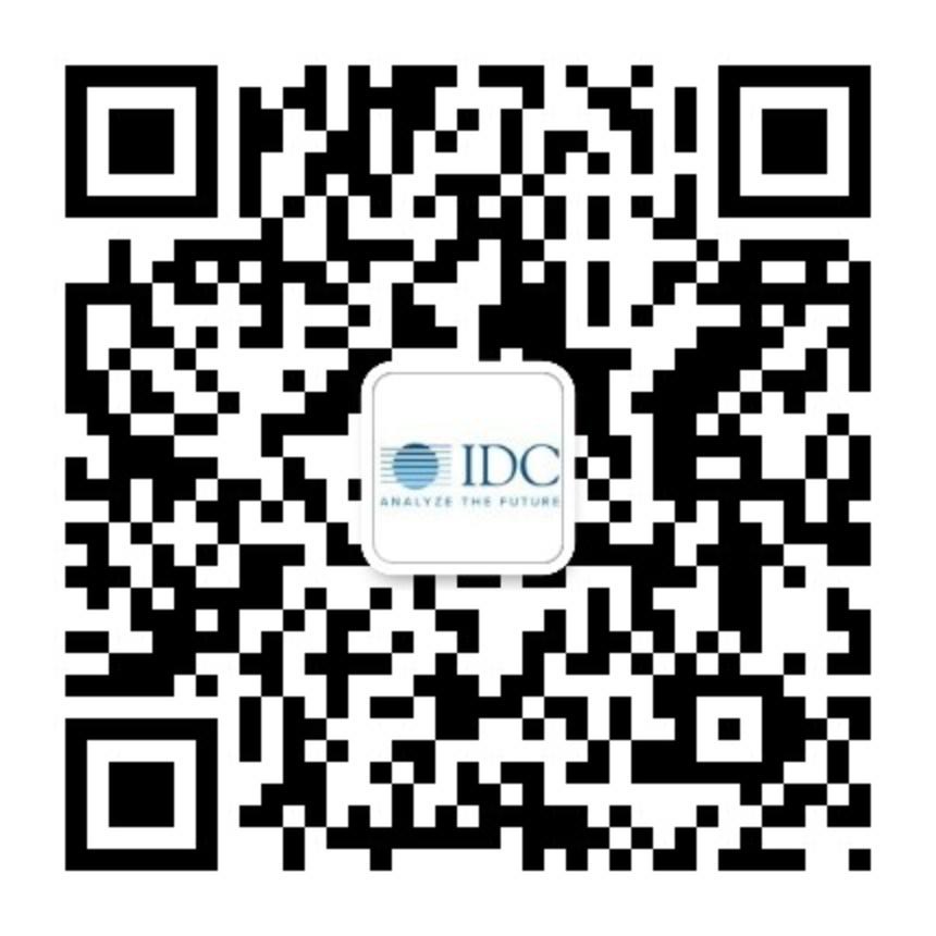 IDC China Wechat QR